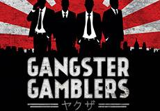 Gangster Gamblers Slots  (Booming Games)