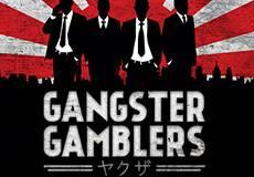 Gangster Gamblers Slots  (Booming Games)
