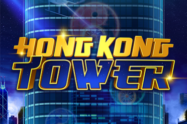 Hong Kong Tower Slots  (ELKGaming)