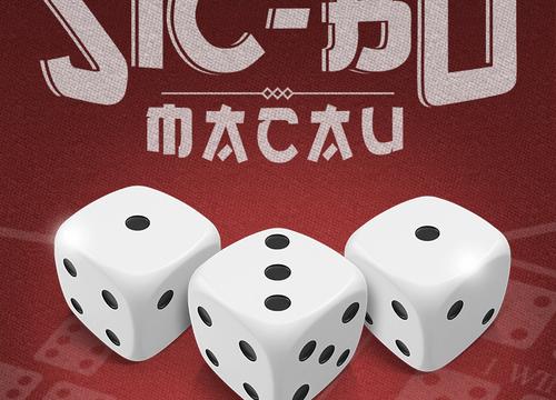 Sic Bo Macau Mesa  (BGaming)