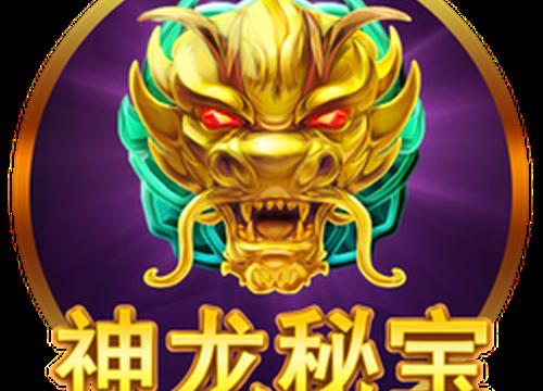Shen Long Mi Bao Slots  (Booongo)