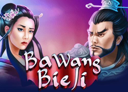 Ba Wang Bie Ji Slots  (KA Gaming)