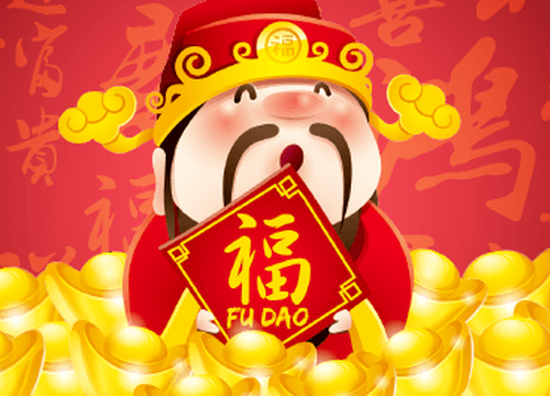 Fortune God Slots  (KA Gaming)