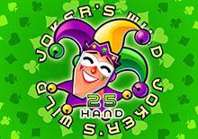 (VP) Jokers Wild HTML5 Video Poker Mobile (Multislot)