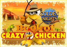 Book of Crazy Chicken GDN Slots  (Gamomat)