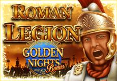 Roman Legion GDN Slots  (Gamomat)