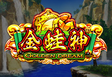 Golden Dream Slots  (Golden Hero Group)