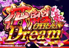 Oiran Dream Slots  (Golden Hero Group)